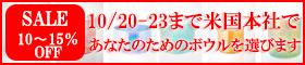 banner_crystal_201711