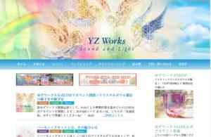 yzworks20161201