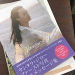 ヤンタラジロー2017夏・秋プログラムを公開